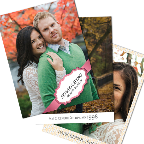 10х15 открытки